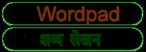 Wordpad meaning in HINDI