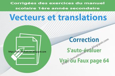 Correction - S'auto-évaluer Vrai ou Faux page 64 - Vecteurs et translations