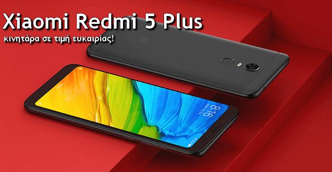 Xiaomi Redmi 5 Plus - Με 122€ δεν έχεις άλλη επιλογή, πάρτο!