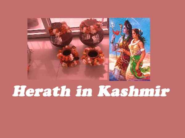 कश्मीरी पंडित और शिवरात्रि का त्यौहार