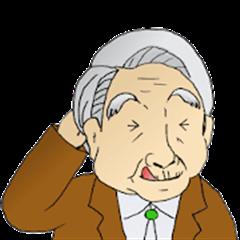 5th generation Mr.SEISHIRO.