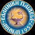 Προκήρυξη 12 τριετών υποτροφιών  από τα Εκπαιδευτήρια η Ελληνική Παιδεία