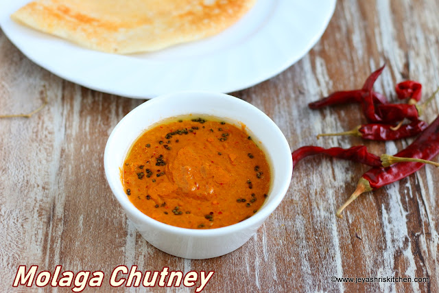 Molaga-chutney