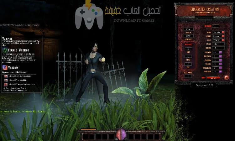 تحميل لعبة مصاص الدماء Vampire