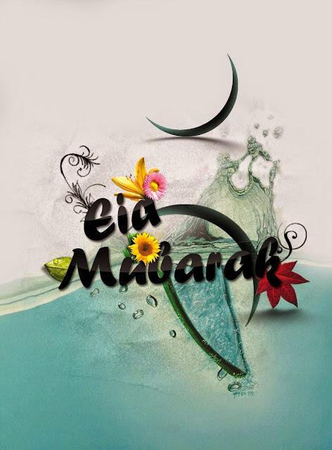 EID MUBARAK  WALLPAPERS