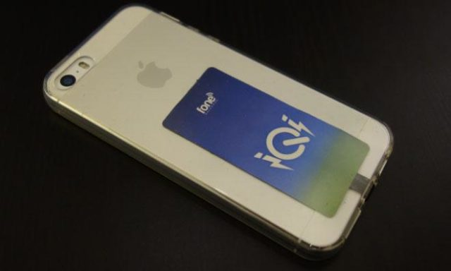 0117-iqi-2-640x384 How to Charge the iPhone 6 and 6 Plus Wirelessly Technology