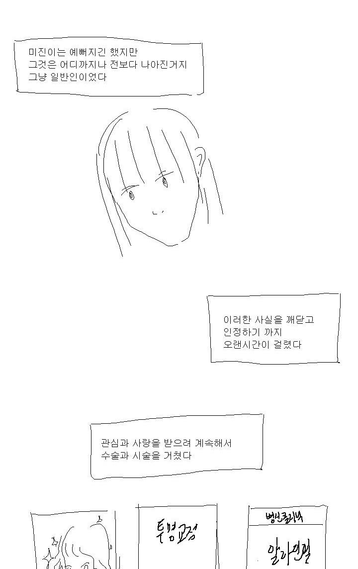 jp2_021.jpg