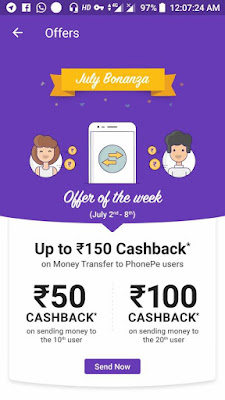 How to Get Phonepe UPI Rs.100 Cashback Amount