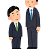 Tall and Short in Japanese