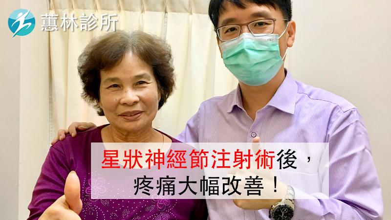 邱柏鈞醫師: 【臉頰牙齦疼痛難耐嗎?】三叉神經痛的介入性治療簡介