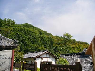 野崎観音 のざきまいり 飯盛山 生駒山地