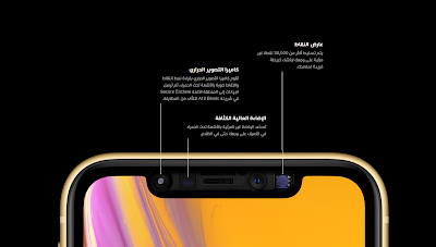 أبل آيفون إكس آر - Apple iPhone XR