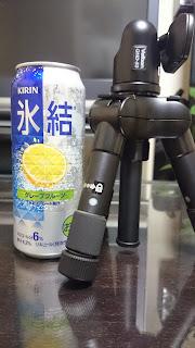 ULTRA LUXi mini Ⅲ -5