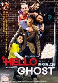 film sedih korea bikin nangis air mata