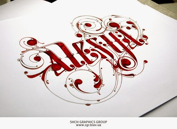 SHCH (ЩА) graphics group Typography