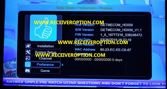 GETMECOM HD009 SUPER RECEIVER AUTO ROLL POWERVU KEY NEW SOFTWARE