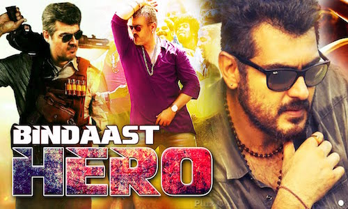 Bindaas Hero 2016 Hindi Dubbed 480p HDRip – 300mb
