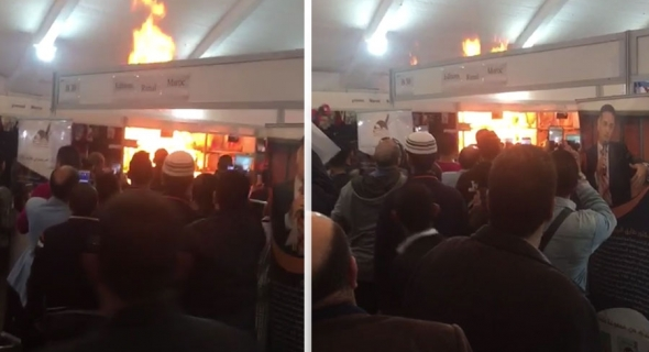اندلاع حريق داخل المعرض الدولي للكتاب بالدار البيضاء (فيديو)