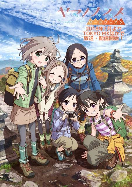 Yama no Susume Season 3 (12/13) (150MB) (HDL) (Sub Español) (Mega)
