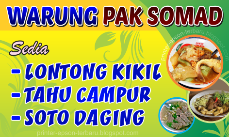 Desain Spanduk Warung Soto Daging Vector Cdr