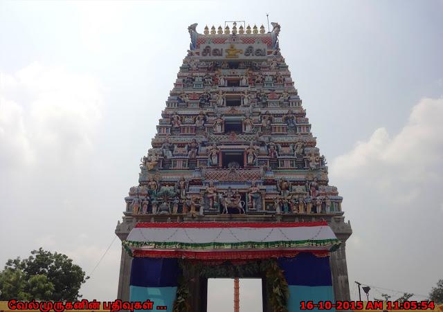 Koyambedu Kurungaleeswarar Temple