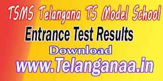 TSMS Telangana TS Model School 8th Class Entrance Test Results Download