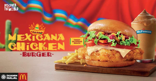 Harga Mexicana Chicken Burger McDonald's