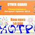 [ЛОХОТРОН] grand-cyber.ru - Отзывы? CYBER GRAND