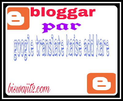 Google translate widget add for bloggar