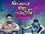 Kutumba Katha Chithram 2017 Telugu Movie Watch Online