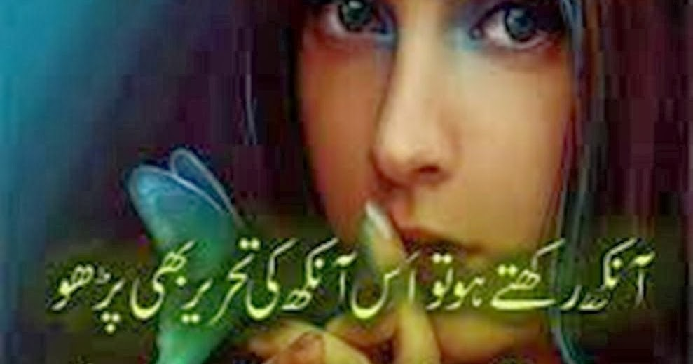 Sad Small Girl Wallpapers Urdu Romantic Poetry In Two Lines Images 2 Lines Sms