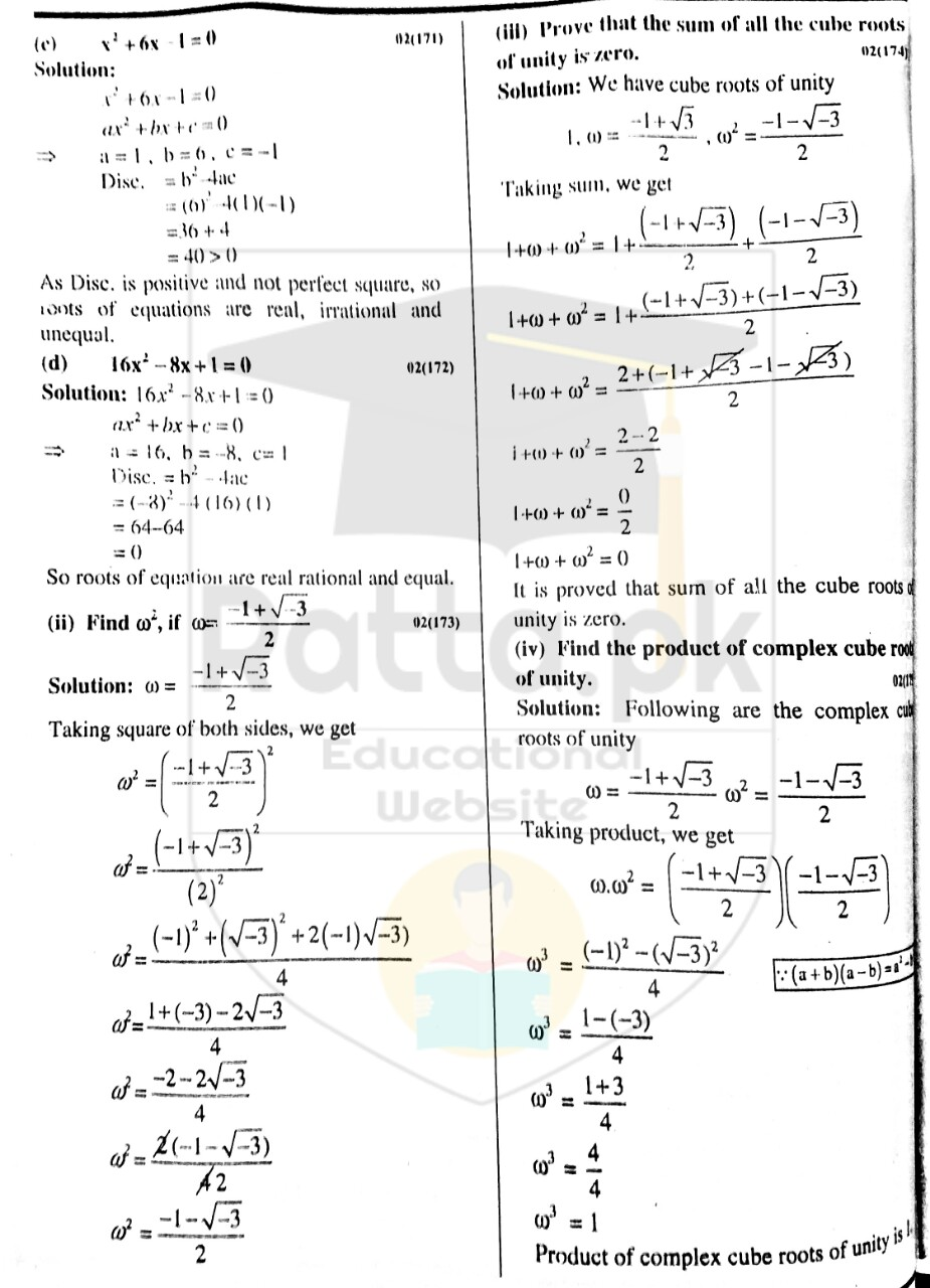 10th Maths Misc. Exercise 2 Notes 5