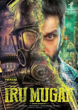 Iru Mugan Dual Audio Hindi 2016 HDRip 480p Full Movie