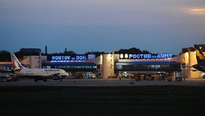 необычная очень опоздавшая на рейс дубай ростов фото саратовской