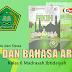 Buku Guru dan Siswa Mapel PAI dan Bahasa Arab Kelas 6 MI