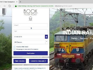 IRCTC launches new gateway iPay for not fail in transaction of ticket booking
