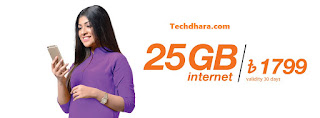 25 GB internet data for 30 days at 1799