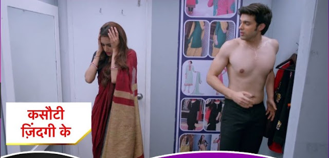 Mindblowing Twist : Anurag goes shirtless for Prerna love on cloud nine in Kasauti Zindagi Kay