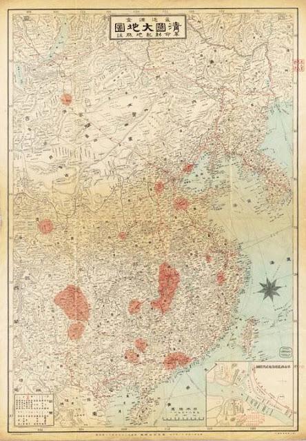 Trung Quốc công bố bản đồ không có Hoàng Sa, Trường Sa hãy cùng nhau lan truyền nào ảnh 6