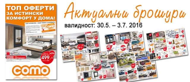 http://como.bg/promocii/prints/jumbo-16-22f.html