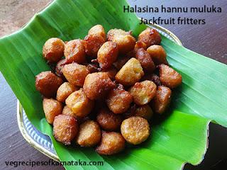 Halasina hannina mulka recipe in Kannada