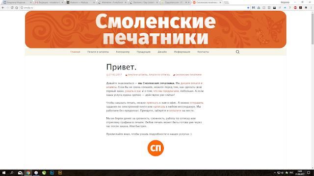 smolp.ru