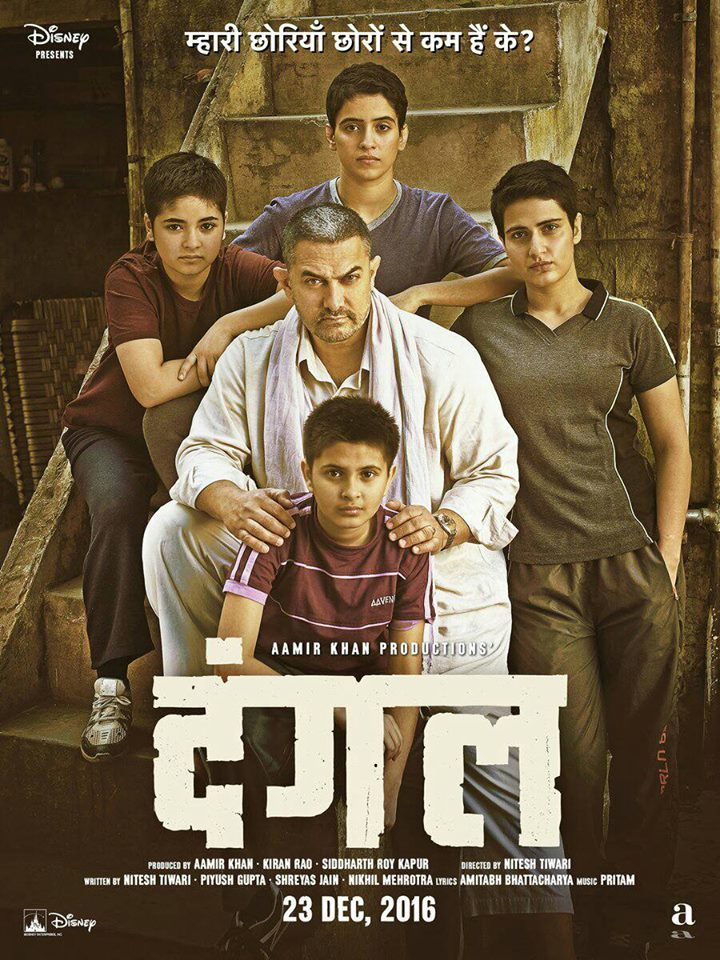 Bollywood 2nd Most Awaited movie Dangal Budget: 80-85 Crore, Lear star Aamir Khan