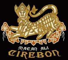 Macan Ali