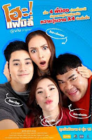 DOWNLOAD Hoh Family Full Episode ENG SUB INDO Thailand Drama