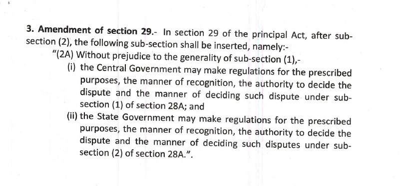 trade unions act 1927 to provide provisions for recognition2