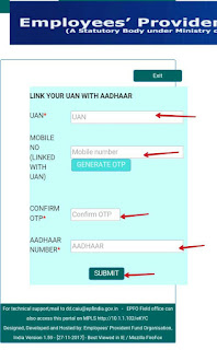 EPF Account se AADHAAR Card Ko link kre