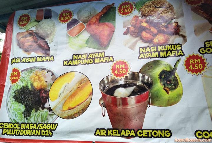 Menu Menarik Lain di Nasi Ayam Mafia Sepang