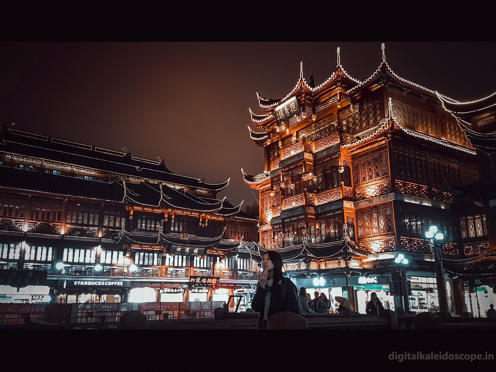 Yu Garden Travel Blog