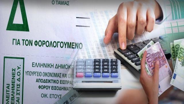Πόσο θα επιβαρύνει τους φορολογούμενους η μείωση του αφορολόγητου